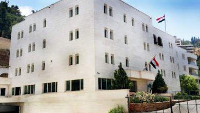 Photo of سفارة دمشق في بيروت: ٤٣ شهيداً سورياً حتى الآن بسبب انفجار المرفأ