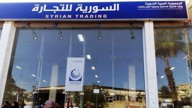 صورة 11.9 مليار ليرة مبيعات السورية للتجارة بريف دمشق في ستة أشهر