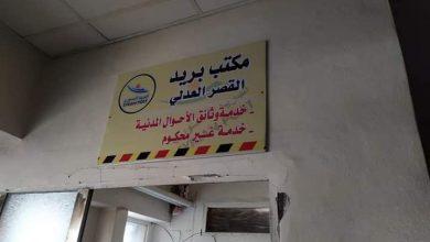 صورة افتتاح مكتب لخدمات السجل المدني بقصر حماة العدلي