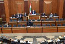 Photo of استقالة نواب حزب الكتائب ونائبة مستقلة من المجلس النيابي اللبناني