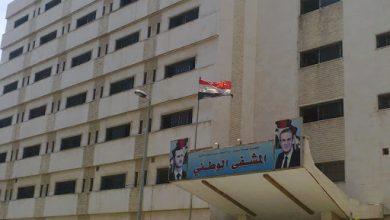 Photo of مديرة المشفى الوطني في اللاذقية توضح لـ«الوطن» حقيقة نقص وسائل الحماية من كورونا