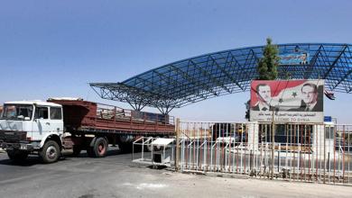 Photo of إعلان مزايدة لاستثمار 7 أسواق حرة في منافذ برية وبحرية وجوية في سورية