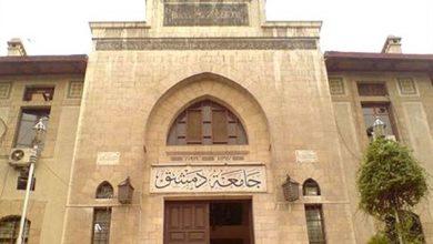 صورة من هو الدكتور يسار عابدين رئيس جامعة دمشق الجديد؟
