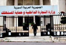 Photo of «التموين» أغلقت 1439 فعالية تجارية وأحالت 74 تاجراً إلى القضاء في شهر