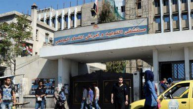 Photo of مدير مشفى التوليد لـ«الوطن»: لاتوقف للعمليات والولادات بشكل كلي