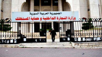 صورة حماية المستهلك تضبط ورشة تغش دبس الرمان في طرطوس
