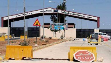 Photo of الأردن يغلق معبر «جابر» الحدودي مع سورية بسبب «كورونا»