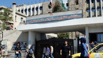 Photo of أول حالة وفاة بفيروس (كورونا) لطبيب في مشفى التوليد الجامعي وأمراض النساء في دمشق