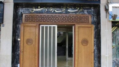 Photo of الجلاد لـ«الوطن»: فتح باب الترشح لعضوية مجلس إدارة غرفة تجارة دمشق اعتباراً من اليوم