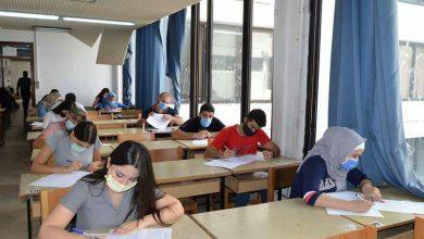 Photo of 100 ألف طالب يتقدمون لامتحاناتهم في جامعة تشرين