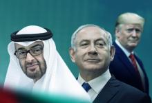 """Photo of 18 منظمة فلسطينية في واشنطن : اتفاق """"إسرائيل"""" والإمارات طعنة غدر للقضية الفلسطينية"""