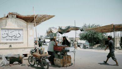 Photo of مقتل اثنين وإصابة آخرين من ميليشيات «قسد» بانفجار عبوة ناسفة عند مدخل بلدة ذيبان