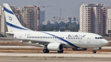 """صورة التطبيع على أوجه.. اختيار طيران """"العال"""" لتشغيل أول رحلة مباشرة بين """"إسرائيل"""" وأبوظبي"""
