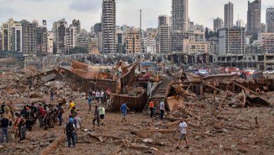 Photo of رويترز: المركزي اللبناني يجمد حسابات رئيس ميناء بيروت ورئيس إدارة الجمارك و5 آخرين بعد انفجار المرفأ