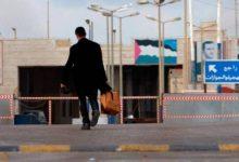 Photo of مدير المصرف التجاري لـ«الوطن»: يتم تصريف المئة دولار على الحدود مباشرة من دون أي تأخير