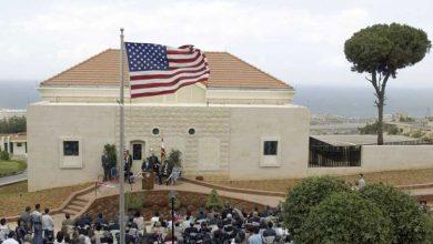 Photo of واشنطن تحرض اللبنانيين ضد حكومتهم!
