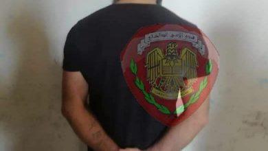 Photo of توقيف أحد أفراد عصابة تمتهن سلب السيارات وخطف المواطنين على الطرقات في اللاذقية