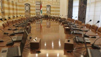 Photo of حكومة دياب المستقيلة الثالثة في عهد عون والسادسة والسبعون بعد الاستقلال
