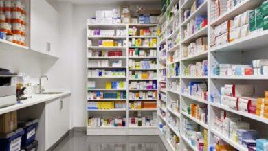 صورة الحكومة في بيانها: دعم استقرار سعر الصرف وتأمين الدواء بأسعار مناسبة
