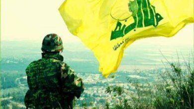 صورة فرنسا تصف تصريحات أميركية بوجود مخازن متفجرات لـ«حزب الله» في أوروبا بـ«المزاعم»