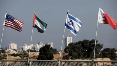صورة عشرات الشخصيات يشاركون حفل توقيع التطبيع الإماراتي البحريني مع إسرائيل في واشنطن