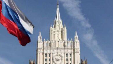 صورة روسيا توسّع قائمة المسؤولين الأوروبيين الممنوعين من دخول أراضيها
