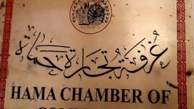 صورة عبد اللطيف شاكر رئيساً لغرفة تجارة حماة