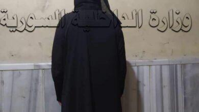 صورة قتلت زوجها بمبيد حشري