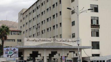 صورة مدير المواساة لـ«الوطن»: إصابات «كورونا» ارتفعت 3 أضعاف.. وأكثر من 50 حالة إيجابية سُجلت هذا الشهر