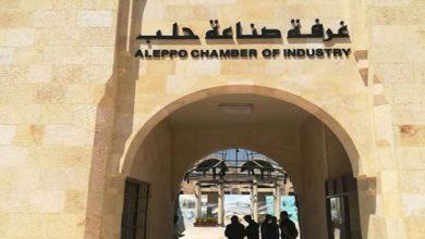 صورة صناعيو حلب يطلبون من الحكومة إيقاف تمويل المستوردات لأنها فاقمت استغلال الفاسدين