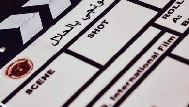 """صورة انطلاق تصوير المسلسل السوري اللبناني """"نسونجي بالحلال"""""""