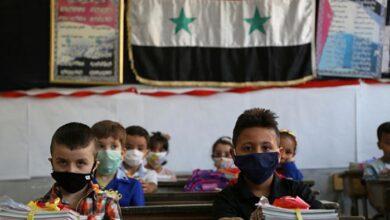 صورة ظهور إصابة بفيروس كورونا لدى طالبة ابتدائية في دمشق.. والصحة المدرسية تصدر بيانا حول الأمر