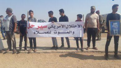 """صورة سكان """"تل سطيح غربي"""" يطالبون بطرد الاحتلال: لا لتجوبع الشعب السوري والموت للعملاء"""