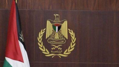 صورة فلسطين: اتفاقا التطبيع الإماراتي البحريني مع إسرائيل لن يحققا السلام