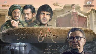 """صورة """"دم النخل"""" لنجدة أنزور في مهرجان أفلام المقاومة في إيران"""