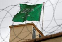 صورة تزامناً مع العيد الوطني.. سعوديون في الخارج يطلقون حزباً سياسياً معارضاً لانقاذ البلاد