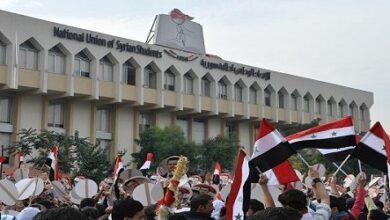"""صورة اتحاد الطلبة والأمانة السورية للتنمية يطلقان مبادرة  """"عينك على اختصاصك """" للناجحين في الثانوية"""