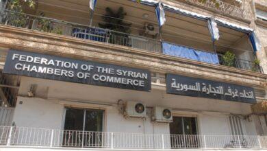 صورة ابو الهدى اللحام رئيساً لاتحاد غرف التجارة السورية