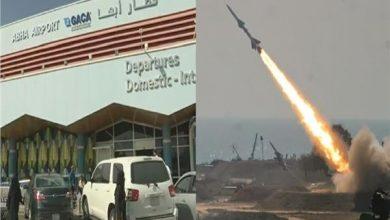 صورة هجوم لسلاح الجو المُسيّر اليمني على هدف حسّاس بمطار أبها السعودي