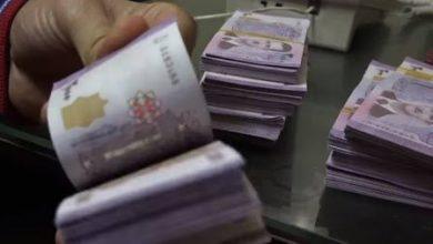 صورة مدير التأمينات الاجتماعية لـ«الوطن»: منحة المتقاعدين 16.8 مليار ليرة تصرف مع رواتب الشهر القادم