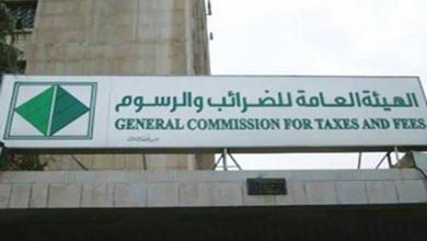 صورة مدير «هيئة الضرائب» لـ«الوطن»: رواتب شريحة واسعة من العاملين في الدولة باتت بالحدّ الأدنى للضريبة وبعضها من دون ضريبة