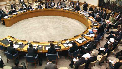 صورة جلسة لمجلس الأمن غداً تُناقش مبادرة الرئيس الفلسطيني لعقد مؤتمر دولي للسلام