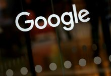 """صورة """"غوغل"""" تفاجئ مستخدمي هواتف """"آيفون"""""""