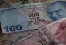 صورة تدهور سعر الليرة التركية إلى أدنى مستوى يطيح بشعبية حزب أردوغان