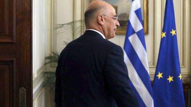 صورة اليونان تطالب الاتحاد الأوروبي بتعليق اتفاق الاتحاد الجمركي مع النظام التركي