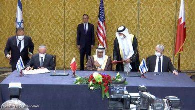 صورة البحرين وإسرائيل توقّعان مذكرات تفاهم لإقامة علاقات دبلوماسية وتجارية بينهما