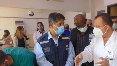 صورة الصحة العالمية: وزارة الصحة حققت نجاحات بمواصلة تقديم خدمات نوعية للمواطنين