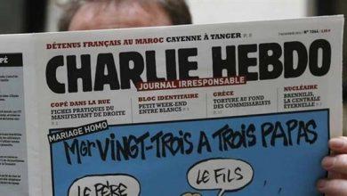 صورة اتحاد علماء بلاد الشام يصدر بياناً حول الرسوم المسيئة للرسول في فرنسا