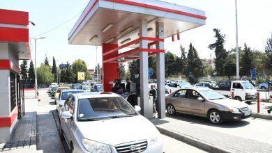صورة مدير في النفط لـ «الوطن»: إعادة فتح كازيات أغلقها وزير النفط السابق بشكل مخالف