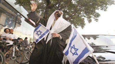صورة سفير أميركي: السعودية ساعدت في تطبيع العلاقات بين كل من  الإمارات والبحرين مع إسرائيل